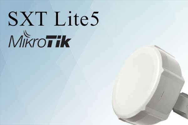 SXT Lite5