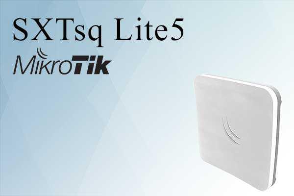 SXTsq Lite5