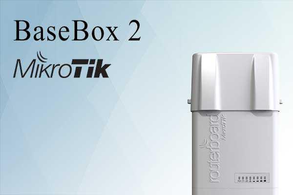 BaseBox 2