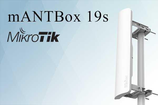 mANTBox 19s