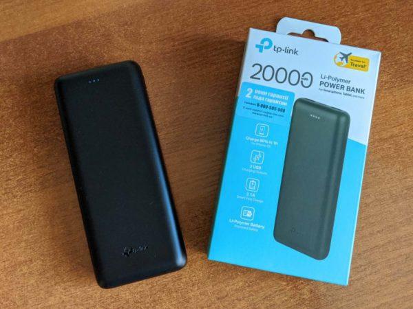 power bank tl-pb20000